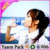 Yason pet bottle shrink wrap label made in china pet shrink wrap candy label plastic bottle beverage labels