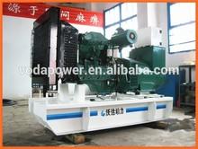 15kw to 2000kw diesel generator cummins engine