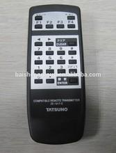 tatsuno fuel dispenser remote control
