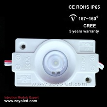 2015 new ip65 waterproof led module led backlight/smd led ABS module for ligtbox,signage box ABS material