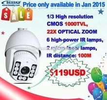 wifi convert analog cctv to ip camera 22x optical zoom 1/3 CMOS Sensor 1000 tvl high speed dome camera PTZ camera