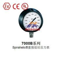 Dwyer 7000B series pressure gauge Bourdon tube: Copper alloy