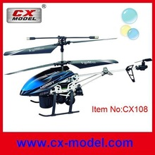 CX108 Full set RC Helicopter alloy drone 3.5CH Helicopter with LED light rc airwolf helicopter