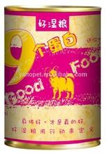 Tasty Wet Dog Food-Dog Canned Food