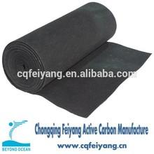 competitive advantages active carbon felt fabric