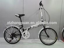 13kg Folding Bike