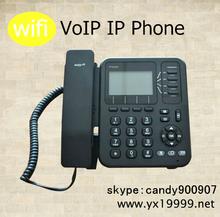Hot selling IP542N asterisk wifi voip ip phone , 4 line wifi sip desk phone support PoE
