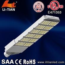 prices of energy saving road light 300w street light composite