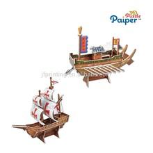 EPS 3d cut shape puzzle 3d paper ship models