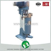 Industrial small high speed separator GF75 biodiesel lab centrifuge
