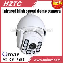 outdoor IP66 800 aluminium alloy housing 800tvl Analog IR PTZ dome camera