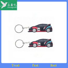 Promotion Customized Logo Genuine Leather/PU Leather Car Keychain/Key chain With Gift
