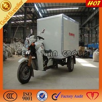 new 250 cc three wheel motorcycles from china/high quality big cargo tricycle
