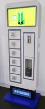 Fashion locker mobile phone charging machine, locker cellphone charger