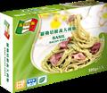 Marconeil pancetta basilico pasta 300g( obm, odm,&(OEM)
