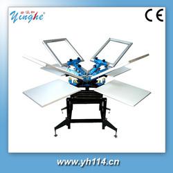 easy operation manual pens and mug screen printing machines