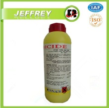 Yangzhou Jeffrey factory supply insecticide acetamiprid 20 sp