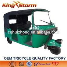 bajaj tricycle/bajaj three wheeler price/3 wheeler motorcycle