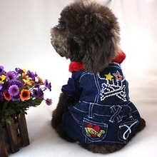 New design hot sale cheap dog cloth xxl dog clothes pet leather clothing