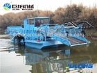 JULONG weed harvester/mowing ship/weec cutting vessel for sale