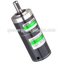 GS 30W high efficiency planetary brushless magnet motor free energy