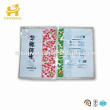 Custom die cut plastic rice bag,rice packing bag of 5 kg & 10 kg