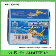 2015 New Design Hot Selling Star Exploration Series 28Pcs Children Plastic Building Blocks Toys