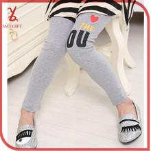 Free shipping YJ11 children girls tide leisure bottoming leggings