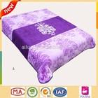 2ply columbia romantic lavander extra soft fleece 85% acrylic & 15% polyester blanket