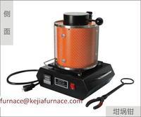 China manufacturers mini small graphite crucible gold / silver metal melting furnace / melting furnace