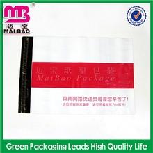 high-grade quanlity 100 document enclosed envelopes a7 for mailing bags