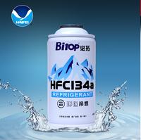refrigerant f12 substitute refrigerant