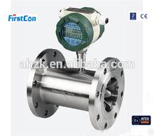 good quality liquid water flow meter&turbine flow meter with low price sewage flow meter oxygen flow meter