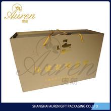 custom restaurant paper bag