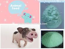 2015 Hot Feed additive Ferrous sulphate SOF Monohydrate 30% granular