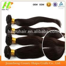 2015 New Product High Quality 16Inch Human Hair Cheap Peruvian Vrigin Remy Hair