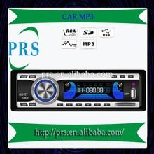 alibaba china new arrival car mp3 radio with SD, USB, WMA