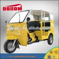 2015 new model Cargo motos 3 wheel motorcycle for sale