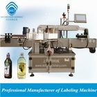 self adhesive double sides label attaching machine 0086-18917387699
