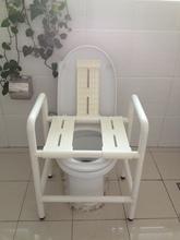 nylon acciaio inox sedile da bagno per disabili