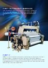 260cm dobby shedding water jet loom weave plain, twill fabric made by Zhejiang zhongyi