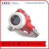 0-5V huba relative pressure transmitter