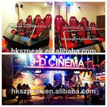 New amusement and entertainment 3d 4d 6d 7d 8d 9d theater hydraulic 5d motion cinema for amusement park