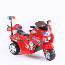 China brand cheap cute electric child motorcycle for sale