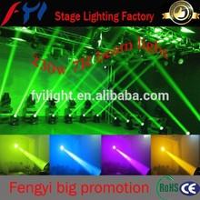 Professional lighting moving head sharpy beam 7r 230
