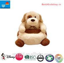 plush bear sofa chairs /plush sofa/plush baby animal sofa chair