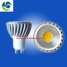 gu10 led bulb 550 lumen