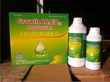 growth vitamin AD3EB12 poultry oral solution