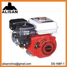Four stroke single cylinder industry gasoline engine