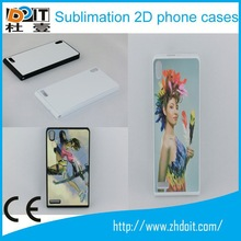 2015 New coming 2d sublimation tpu phone case for ipad mini